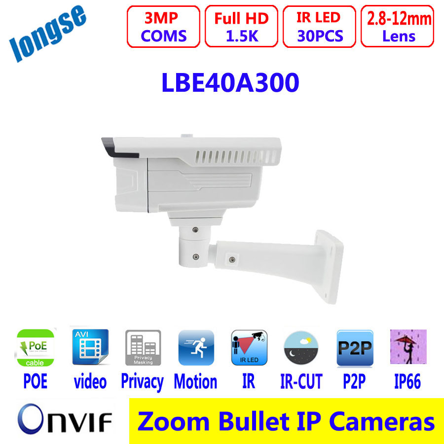 Surveillance Camera CMOS HD 3MP Camera With IR Cut Varifocal Lens Outdoor Security Waterproof P2P support