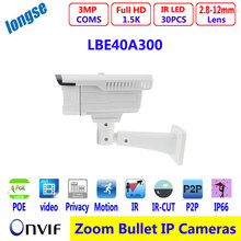 Surveillance Camera CMOS HD 3MP Camera With IR Cut  Varifocal Lens Outdoor Security Waterproof P2P support POE