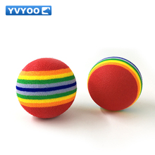 Colorful Rainbow ball for Pet