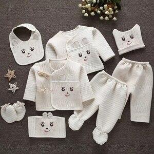 Image 2 - Emotion Moms (8pcs/set) Infant Clothes 0 3M Newborn Baby Suits Toddler Clothing Sets Kids Boys Girls Suit Thermal Organic Cotton
