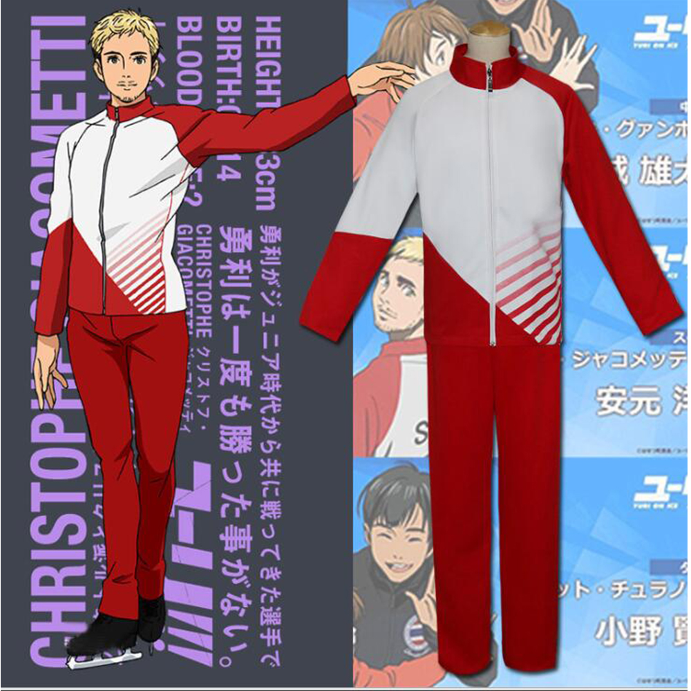 (whole set )2017 anime  YURI!!! on ICE Cosplay Costume Adult man Christophe coat pants