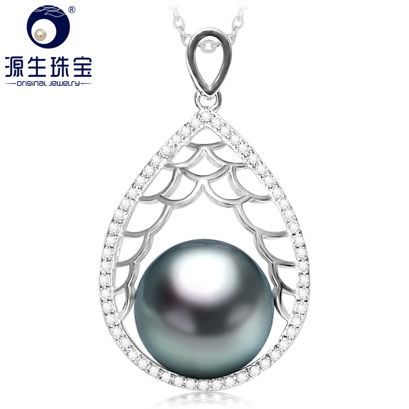 YS Big Size 12-13 mm Genuine Silver Gray Tahitian Saltwater Pearl Pendant Necklace
