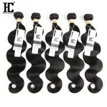 Ms Lula Unprocessed Virgin Brazilian Hair Weaving 5 Bundles Of Virgin Brazilian Hair 10A Grade Virgin Unprocessed Human Hair
