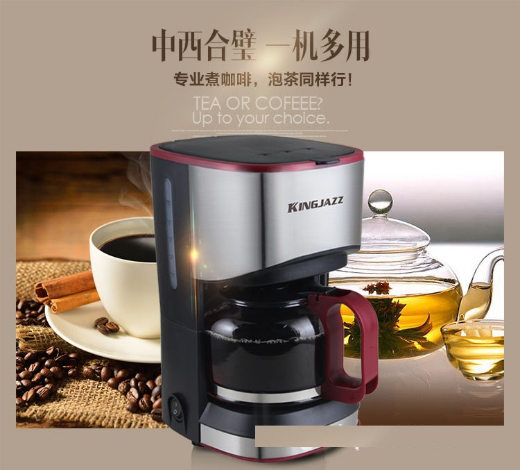 KG01-1,free shipping,American household fully-automatic drip coffee machine,tea machine,  cup semi-automatic coffee machine xeoleo mini coffee maker automatic single cup coffee machine drip american coffee with ceramic cup as gift automatic insulation