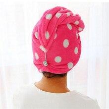 Банное полотенце для волос, сухое полотенце из микрофибры, волшебное сушильное полотенце-тюрбан, шапка для спа-купания