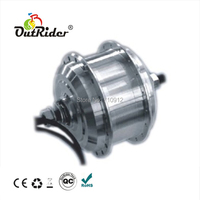 24V 250W E bike/Electric Bicycle/Bike Kit Parts Hub Motor OR01A2 Front Disc brake Brushless CE/EN15194 Approved 190rpm