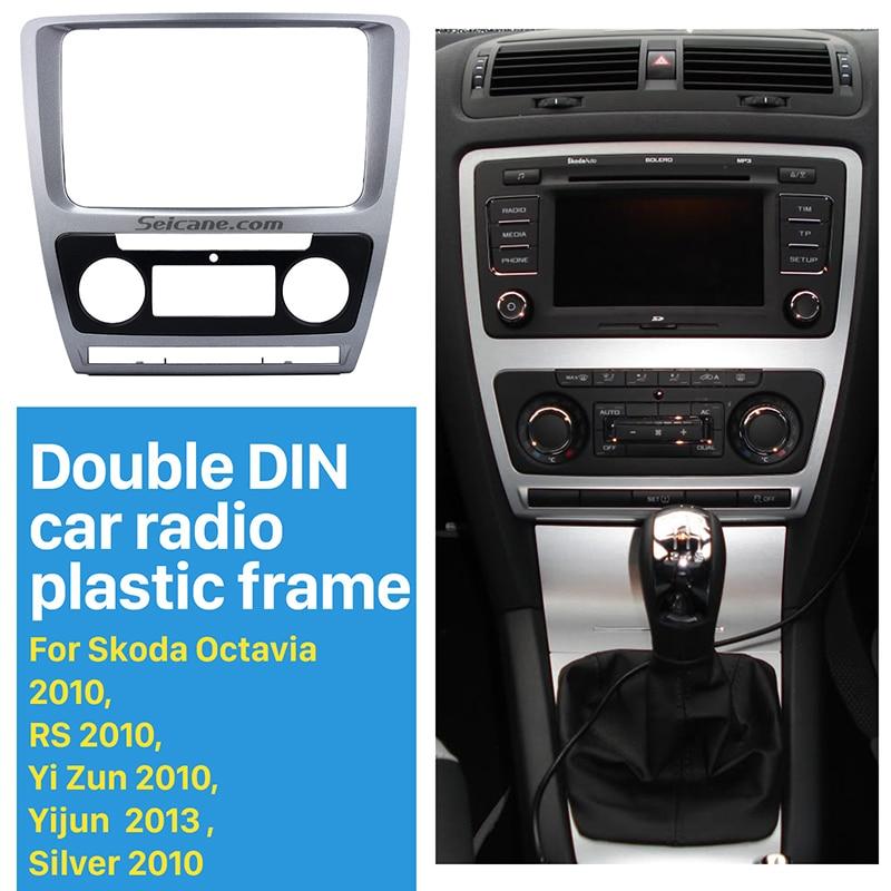 Seicane 2din Fascia For 2010-2013 Skoda Octavia Double Din Car Frame Radio Fascia In Dash DVD Player Outter Frame Surround Panel
