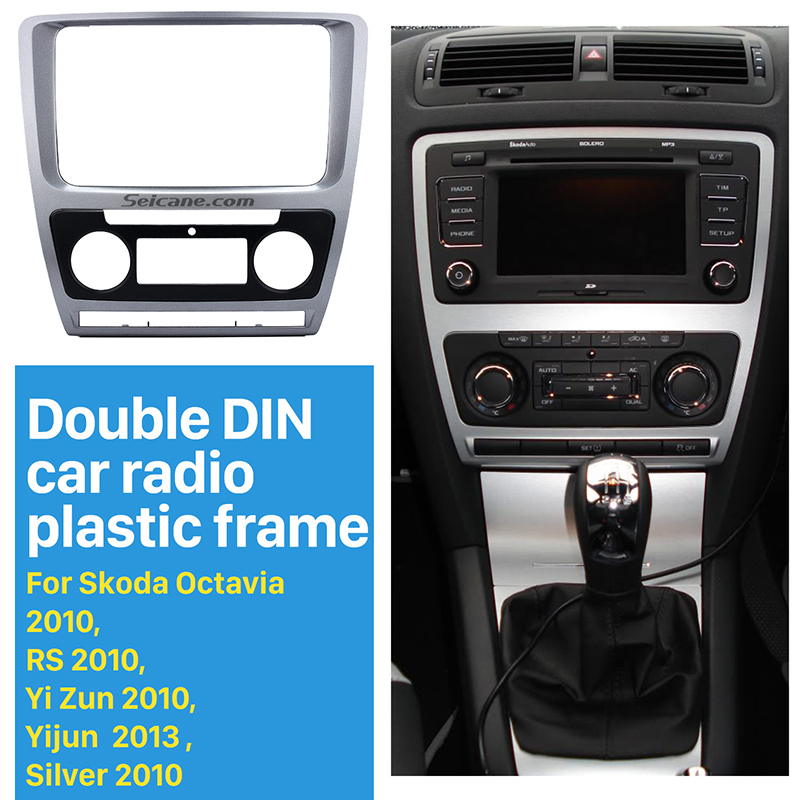 Seicane 2din fascia for 2010-2013 Skoda Octavia Double Din Car Frame Radio Fascia In Dash DVD Player Outter Frame Surround Panel