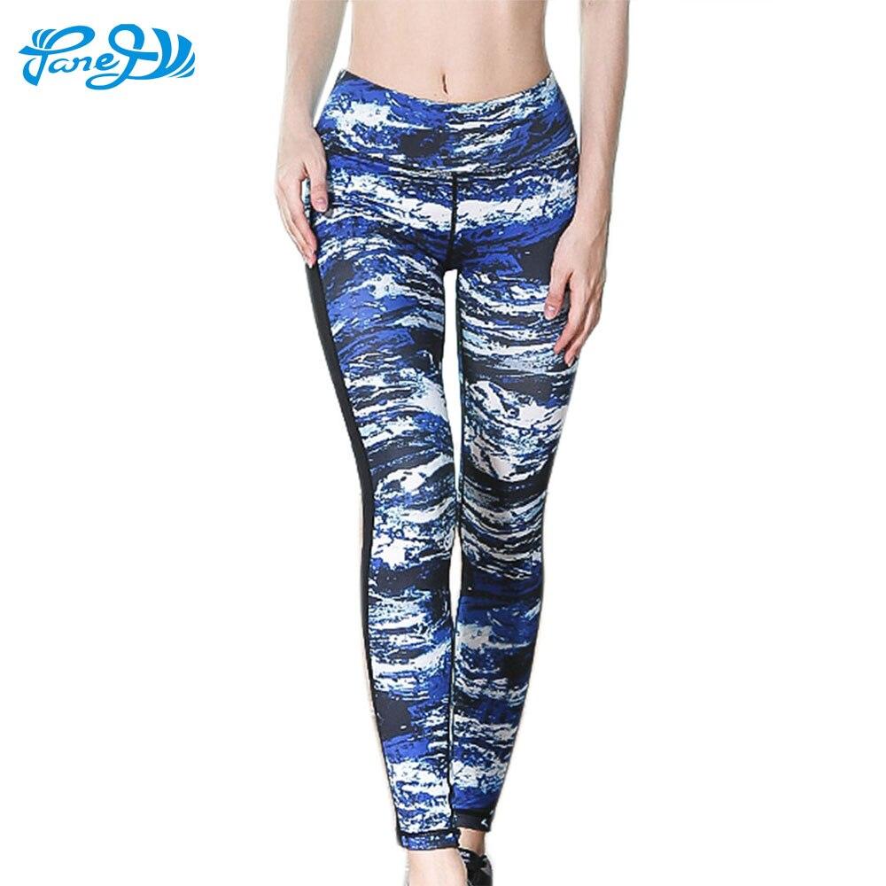 Elle Fitness Leggings: Panegy Fitness Leggings Ankle Length Women Workout Gym