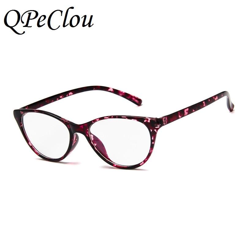 Vintage S Cat Eye Eyeglasses