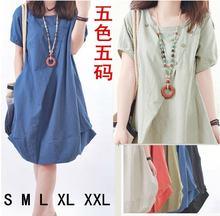 Женское платье большого размера в Корейском стиле летнее повседневное