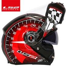 LS2 FF370 Motorcycle helmet casco racing flip up Full Face Racing Moto Helmet dual lens visor Can change anti-fog lenses