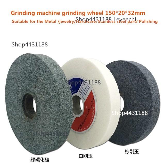 150*20*32 مللي متر الأبيض/ياقوت بني إطارات لامعة ماكينة الطحن إطارات لامعة أدوات جلخ للمعادن ، الأجهزة ، مجوهرات الخ.
