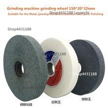 150*20*32mm branco/brown corindo polimento roda moagem máquina de polimento roda ferramentas abrasivas para metal, ferragem, jóias etc.