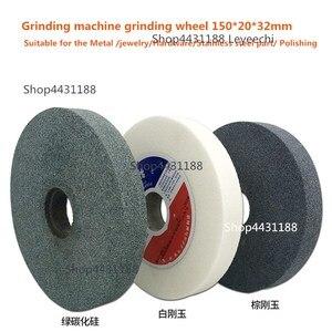 Image 1 - Máquina pulidora de rueda de pulido de corindón blanco/marrón de 150x20x32mm, rueda pulidora, herramientas abrasivas para Metal,Hardware, joyería, etc.