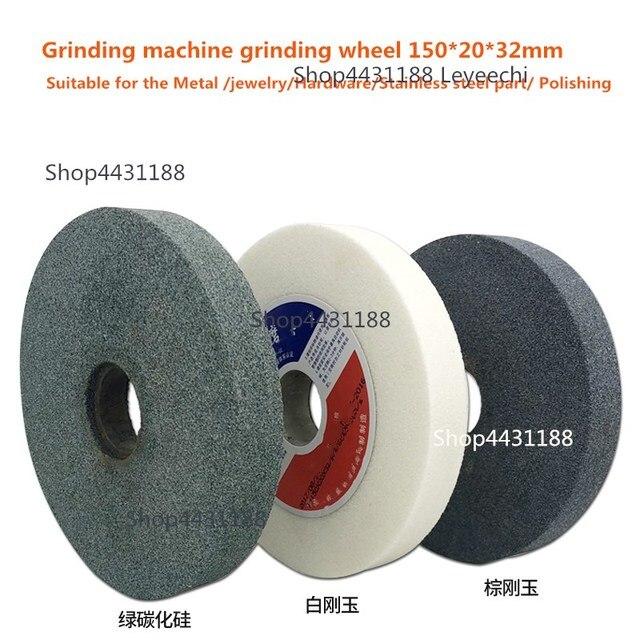Máquina pulidora de rueda de pulido de corindón blanco/marrón de 150x20x32mm, rueda pulidora, herramientas abrasivas para Metal,Hardware, joyería, etc.
