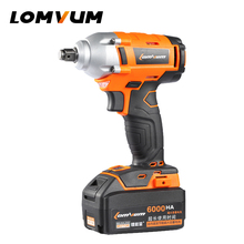 LOMVUM brushless wrench wheel hilti tool cordless Electrical Impact wrench nut spanners screw gun avvitatore ad impulsi