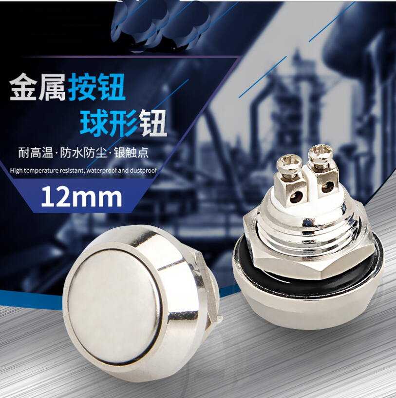 12mm Pin terminal and screw terminal Domed Head Momentary Normal Open Electric Care Pushbutton Metal Switch in Switches from Lights Lighting