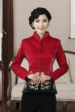 National Chinese Red Coat Women's Satin Jacket Sz M To 3XL цена