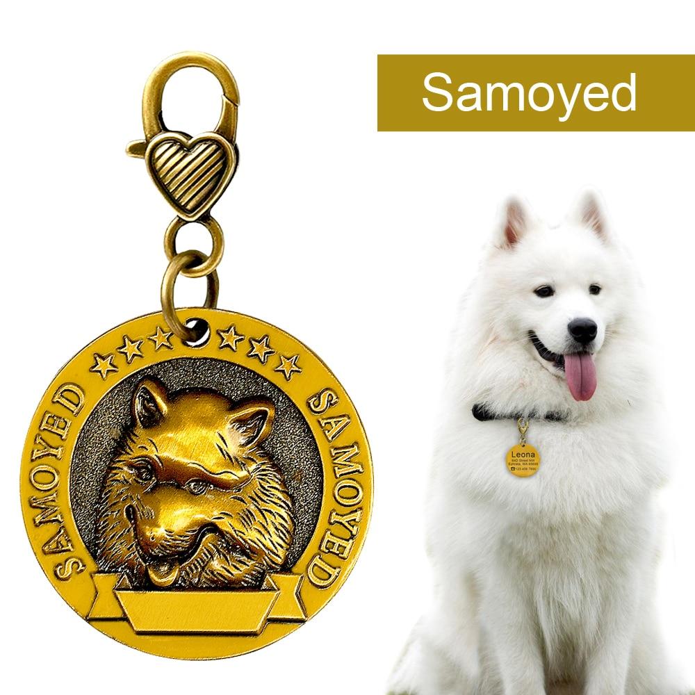 Köpek Künye