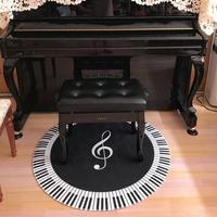 120CM Retro Piano Key Round Carpets For Living Room Home Area Rugs For Bedoom Cartoon Carpet Kids Room Computer Chair Floor Mat
