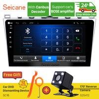 Seicane 2G Ram Android 6 0 Car Radio GPS Navigation Player For 2008 2015 Mazda 6