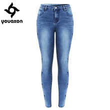 2142 Youaxon Stars Embroidered Jeans For Women Stretchy Five Pockets Skinny