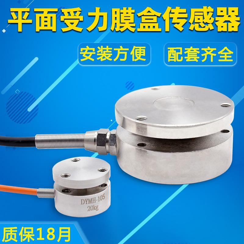 Soufflet plat Plan du capteur capteur de pression diamètre 25mm 20kg 30kg 50kg 100kg 200kg 300kg 500kg 1T 2T