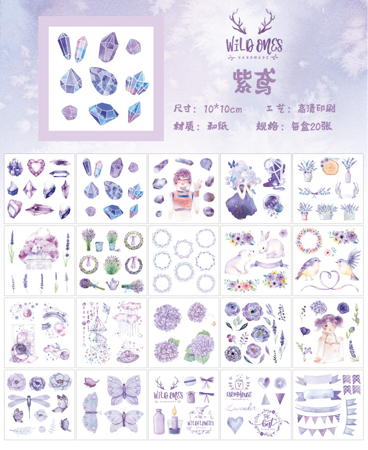 20 Pcs/set Irises Purple Bullet Journal Decorative Washi Box Stickers Scrapbooking Stick Label Diary Stationery Album Stickers
