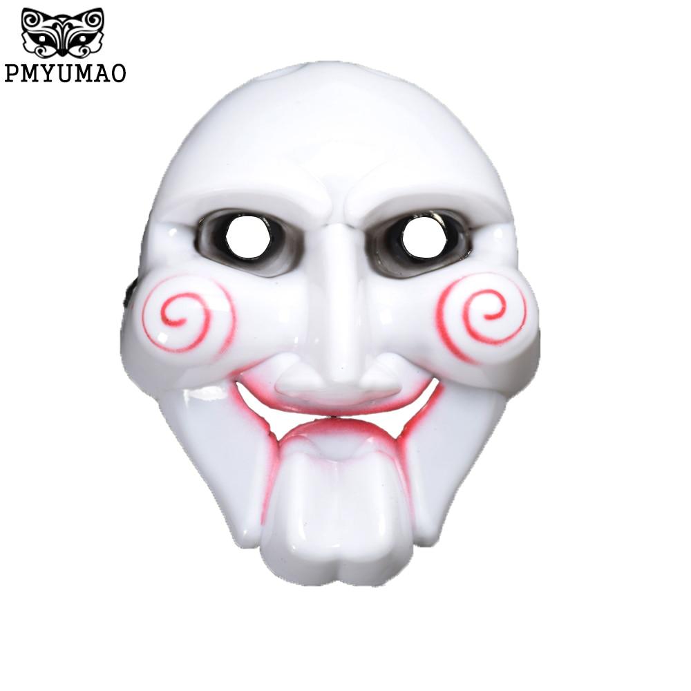 Popular White Plastic Masks-Buy Cheap White Plastic Masks lots ...