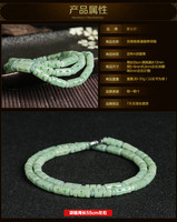 Antique jewelry jewelry Burma natural stone necklace exquisite./1
