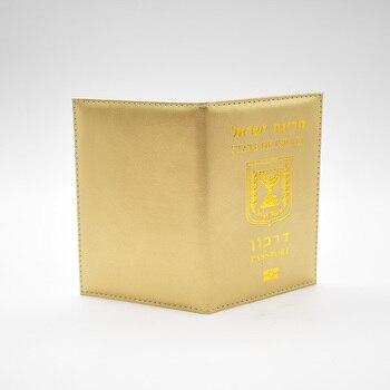 Fashion Israel Women Passport Cover Pink Elegant Pu Leather  1
