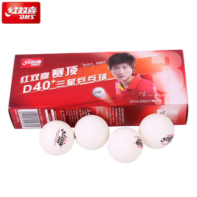 New Material CELL-FREE 3- Star Level 40+mm PingPong Ball 10 Pcs/Lot Table Tennis Ball Official Ball of World Games DHS B3