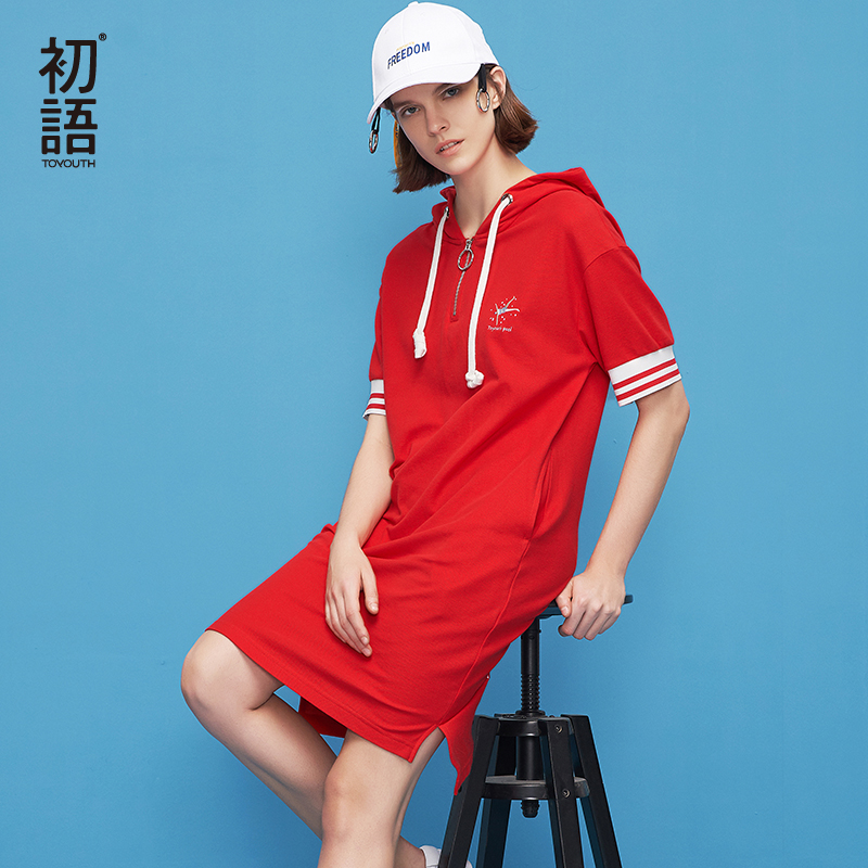 Toyouth Casual Women Hooded Summer Embroidery <font><b>Dress</b></font> Preppy Style Short Sleeve Striped T-shirt <font><b>Dresses</b></font> Straight Mini Vestidos