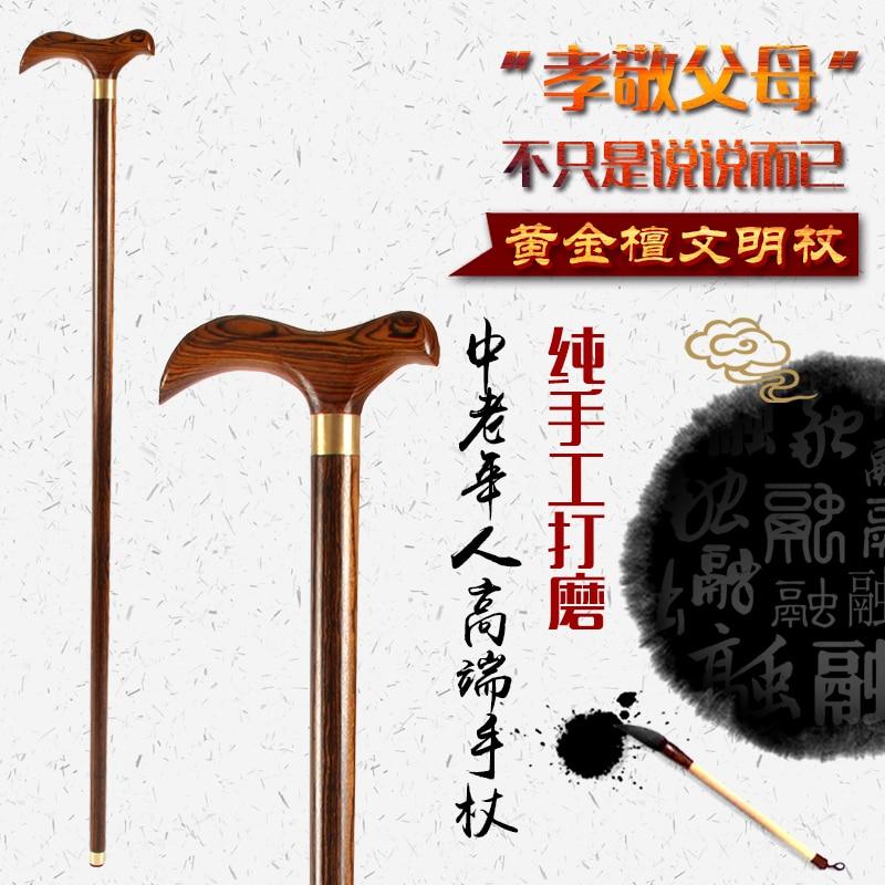 Filial piety elderly gold Tan wood mahogany wood of civilization to help the elderly birthday gift for ebony cane stick недорго, оригинальная цена
