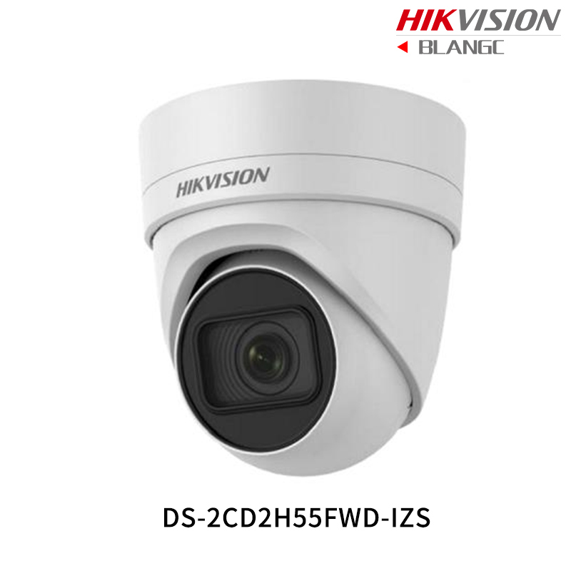 Hikvision 5MP WDR Vari-focal CCTV IP Camera H.265 DS-2CD2H55FWD-IZS Turret Security Camera 2.8-12mm face detection IP67 IK10 hikvision 3mp low light h 265 smart security ip camera ds 2cd4b36fwd izs bullet cctv camera poe motorized audio alarm i o ip67
