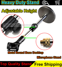 Free Shipping Metal Round Base Desktop Microphone Stand Heavy Duty Mic Holder Adjustable Height For K Song Computer Network