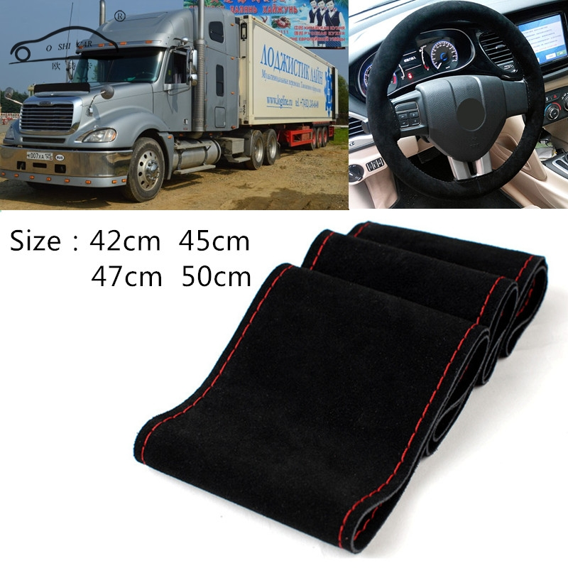 Car steering wheel braid for Bus Truck / Unique New Suede Auto Steering-Wheel Cover 42cm 45cm 47cm 50cm Custom size new auto ac condenser for coaster bus