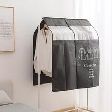 vanzlife Non-woven fabric coat dust cover dust