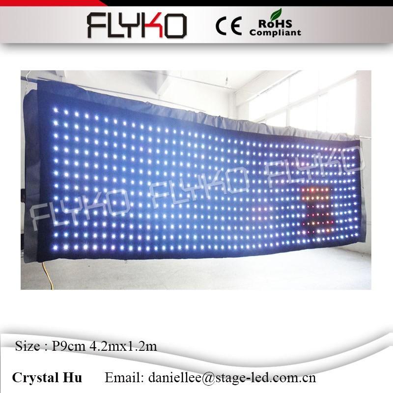 LED video curtain001