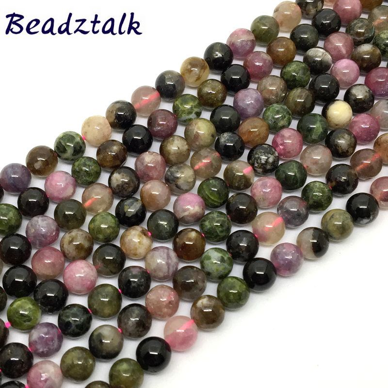 BEADZTALK Natural Round Stone Bead Spacer Colorful Tourmaline Beads Chips For DIY Jewelry Making Supplies 4-12 mm Round