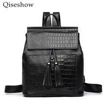 Qiseshow женские натуральная кожа рюкзак 3D крокодил женщины рюкзак Ежедневные Сумки для девочек колледжа женская мода сумки на плечо
