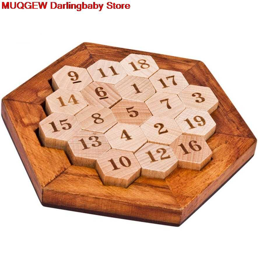 Magic Tricks Wooden Puzzle Educational Intelligence Game Fun Funny Gadgets Novelty Interesting Toys For Children Birthday Gift
