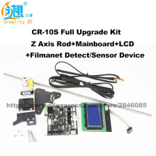 Send By DHL/Fedex CREALITY 3D Printer Parts CR-10S Z axis update Lead screws+motor wires+Filament Detect/Sensor Optional