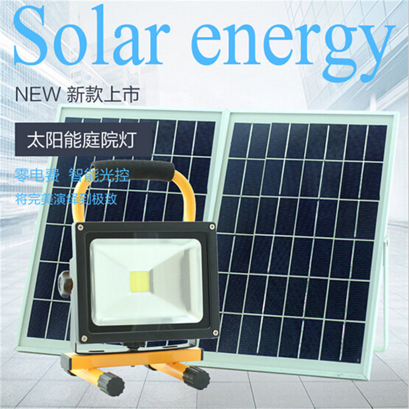 2015New 20W Super bright solar power light Portable lamp with 20W solar panel / 17600mAh battery Outdoor waterproof work light