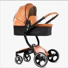 Coupon!cheaper! European Luxury Baby Stroller High View Prams Folding Poussette Kinderwagen bebek arabas