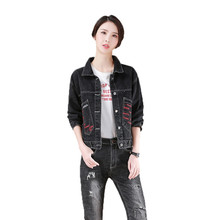 2019 New Luxury European Fashion Female Denim Coats Letter Embroidery Womens Tops Woman Black Jeans Jacket Spring Autumn YH49