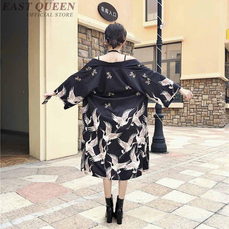 Длинная рубашка Женский кимоно женские 2018 обувь в японском стиле Харадзюку на кимоно, кардиган, блузка, юката женский японский уличная AE005