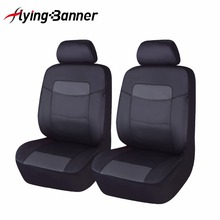 High PU Leather 2 Front Automobiles Seat Covers Universal Car Interior Accessories Cushion Styling Colorful Seat Covers For Car carnong car seat cover leather pu universal waterproof cushion black interior accessory for car auto front rear seat covers set