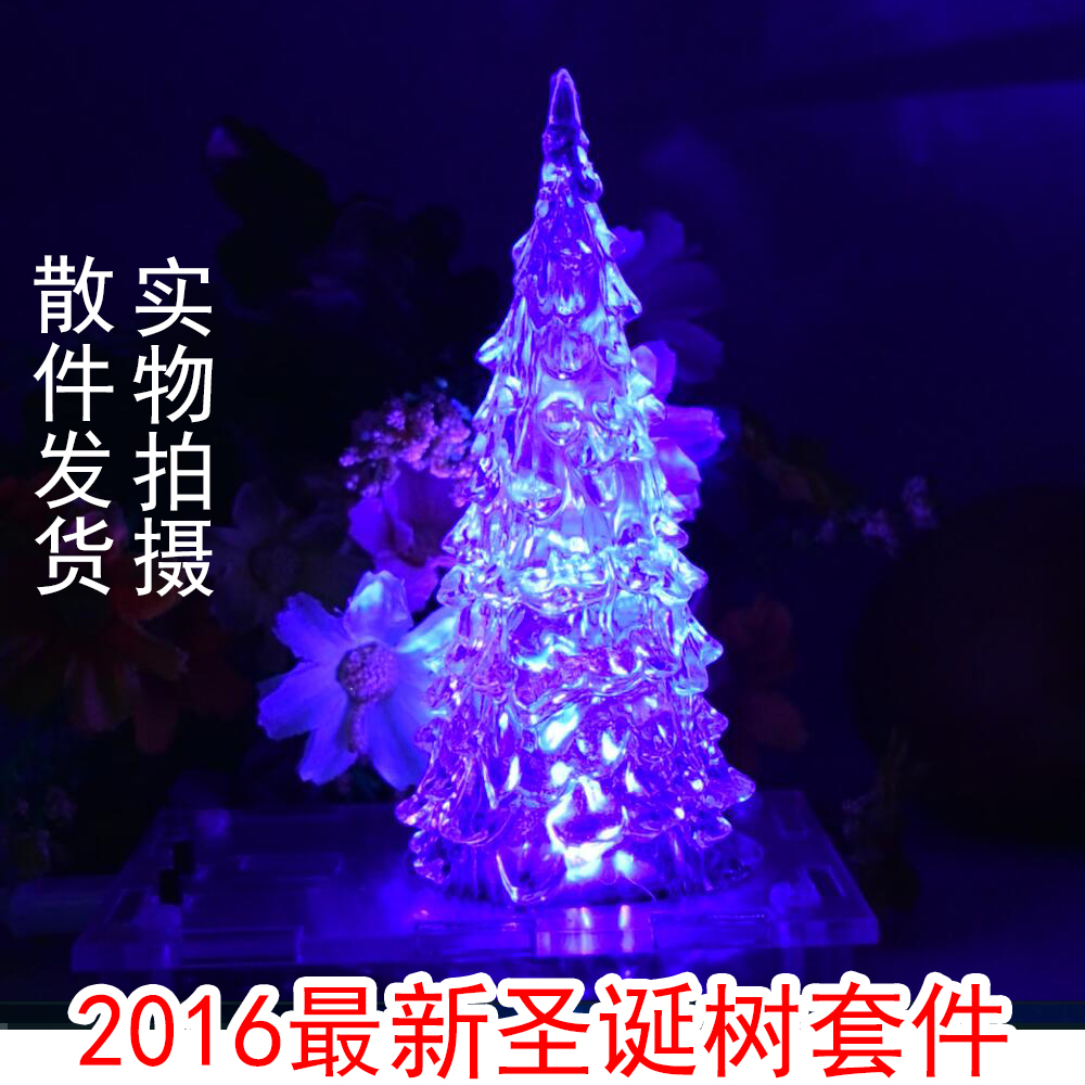 The new color music Christmas tree suite DIY suite with MP3 electronic case colorful music spectrum can be downloaded